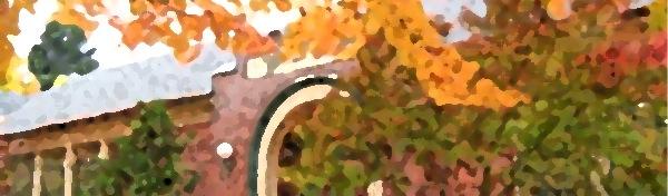 Edison Facade Watercolor Effect Cropped